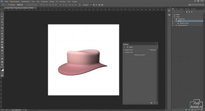 Программные объекты 3D в Фотошоп-11