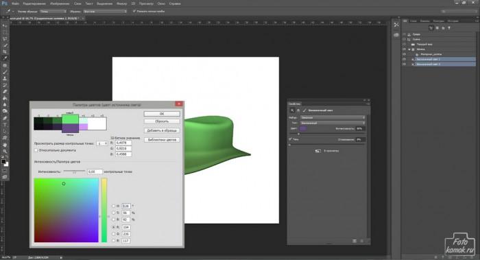 Программные объекты 3D в Фотошоп-12
