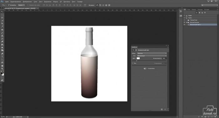 Программные объекты 3D в Фотошоп-13