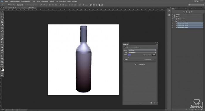 Программные объекты 3D в Фотошоп-14