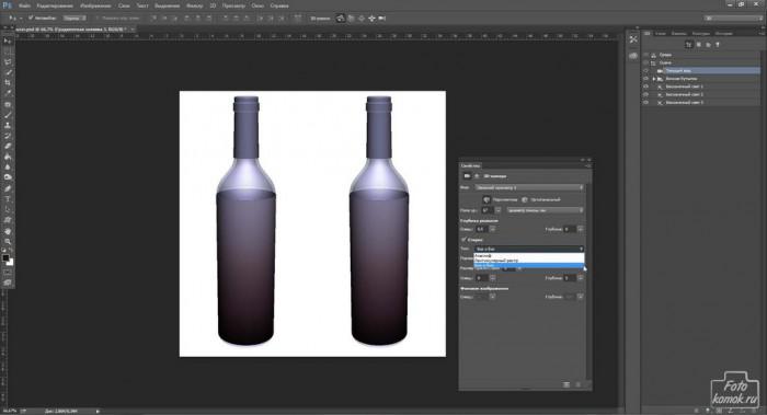 Программные объекты 3D в Фотошоп-15
