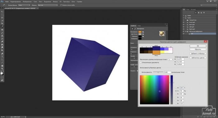 Программные объекты 3D в Фотошоп-18