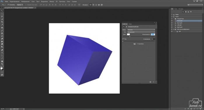 Программные объекты 3D в Фотошоп-19