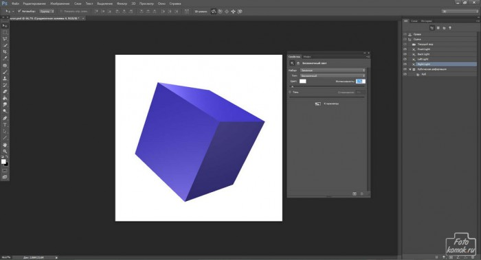 Программные объекты 3D в Фотошоп-22