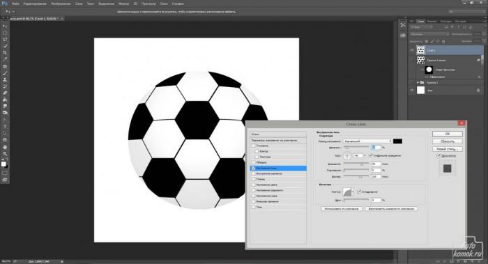 футбольный мяч в Фотошоп-13