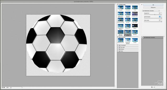 футбольный мяч в Фотошоп-14