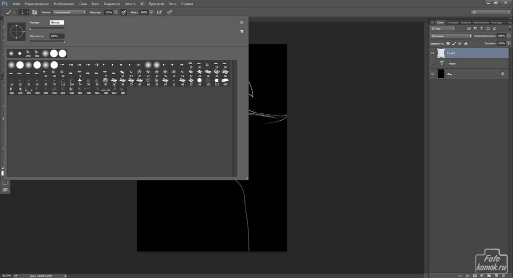 Оформление поверхности с использованием контура-04