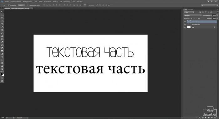Анимация движения текста-01