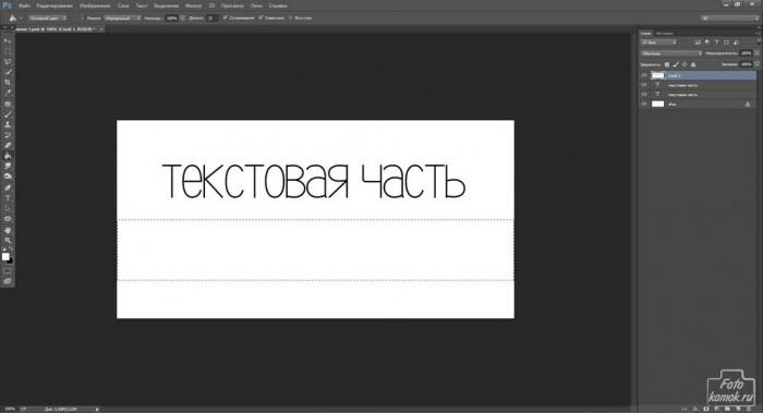 Анимация движения текста-02