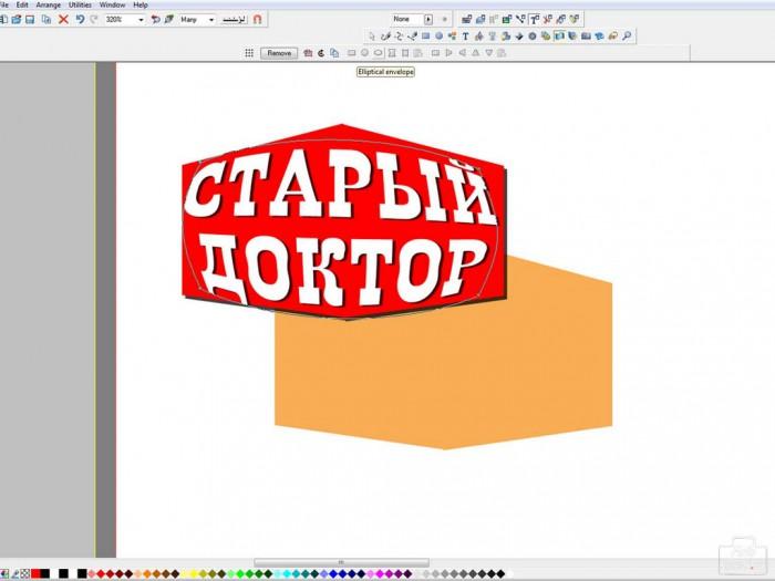 Этикетка в Фотошоп-09