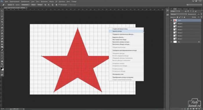 Рисуем объемную звезду-09