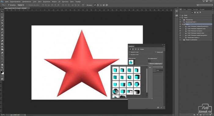 Рисуем объемную звезду-12