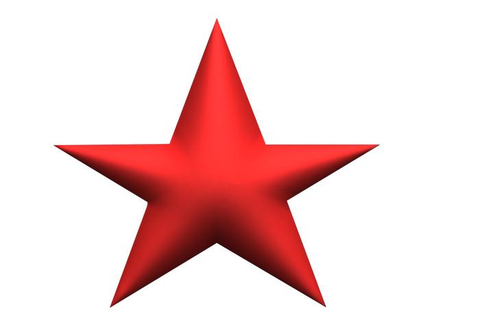 Рисуем объемную звезду