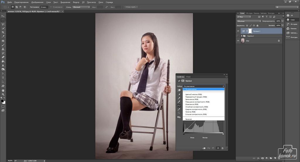 Применение корректирующего слоя «Кривые» в Фотошоп -02