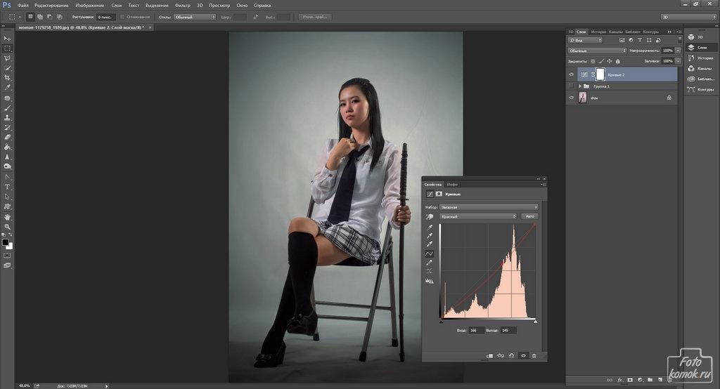 Применение корректирующего слоя «Кривые» в Фотошоп-06