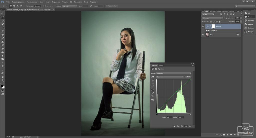 Применение корректирующего слоя «Кривые» в Фотошоп -07