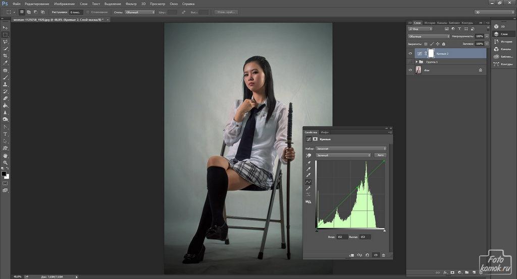 Применение корректирующего слоя «Кривые» в Фотошоп -08