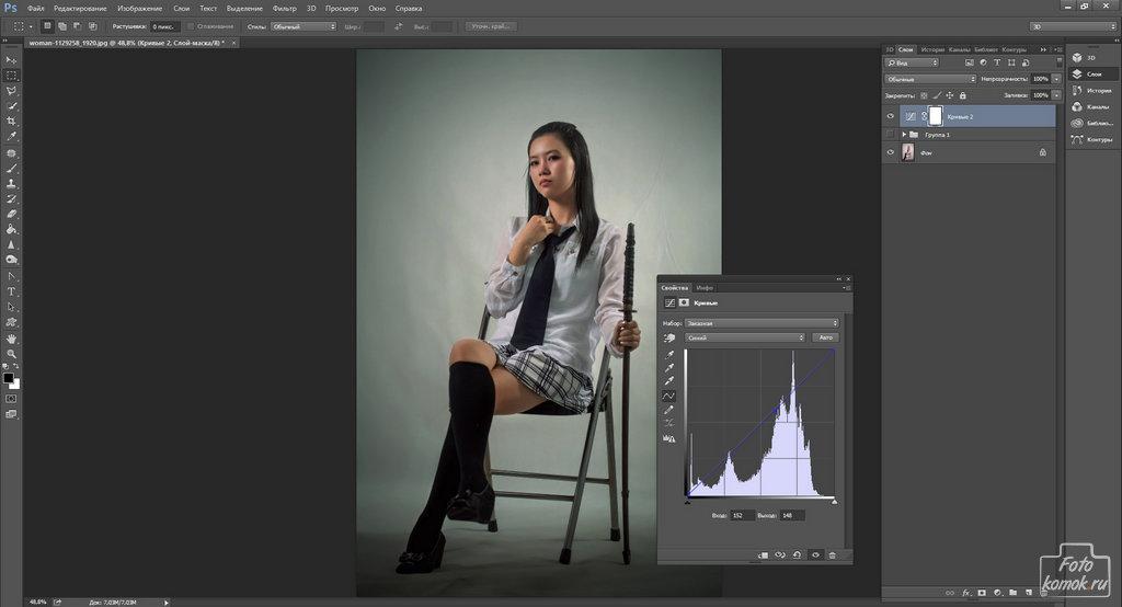 Применение корректирующего слоя «Кривые» в Фотошоп -09
