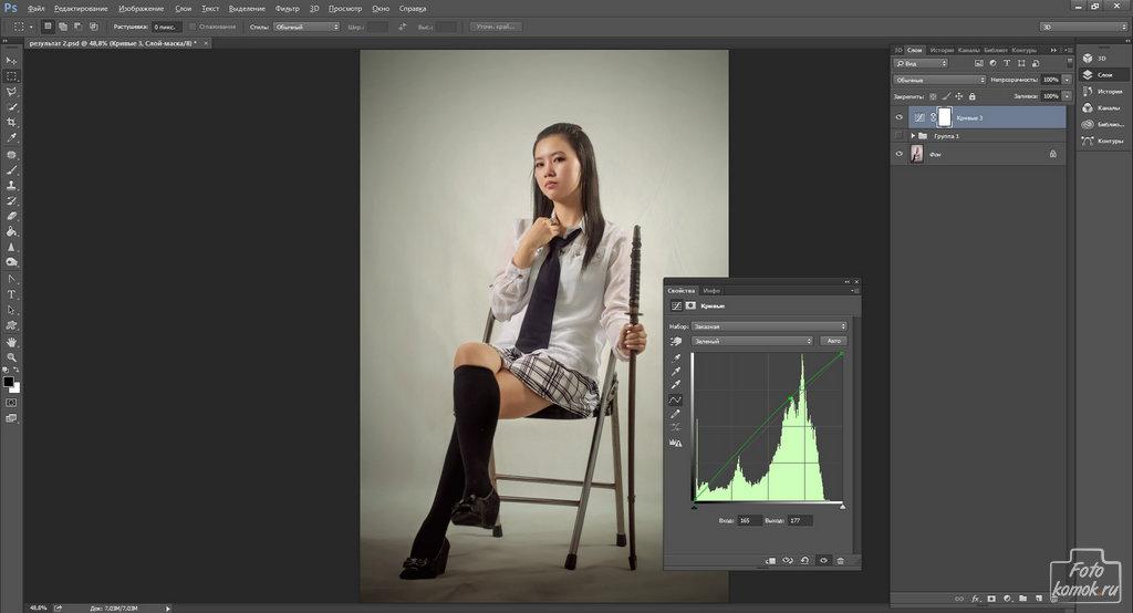 Применение корректирующего слоя «Кривые» в Фотошоп