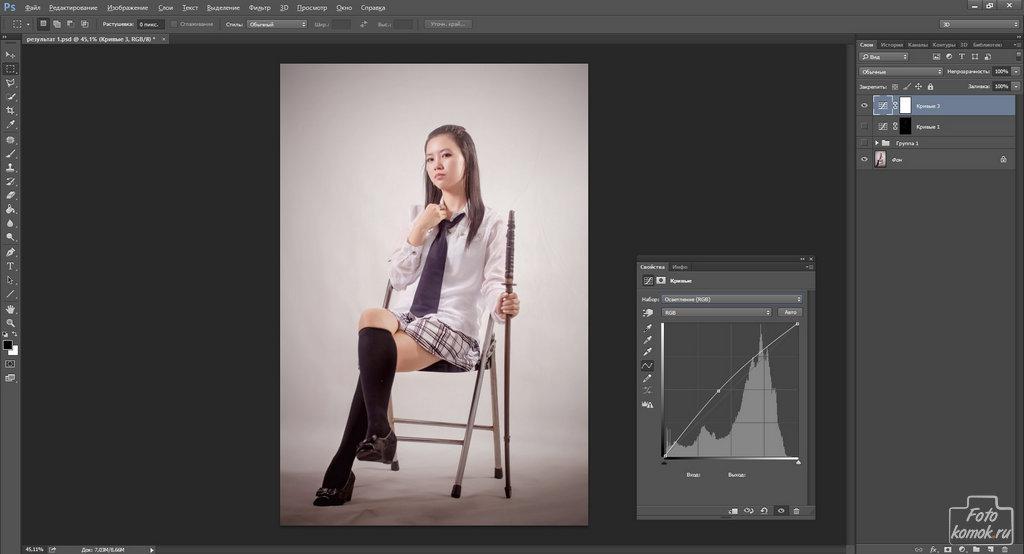 Применение корректирующего слоя «Кривые» в Фотошоп -17