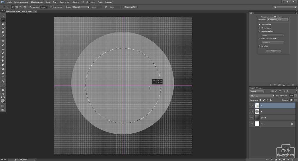 способ нарисовать круг в Фотошоп-03