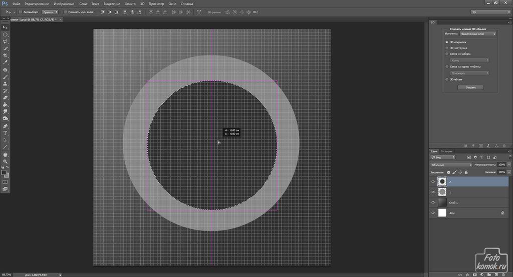 способ нарисовать круг в Фотошоп-04