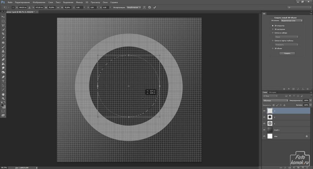 способ нарисовать круг в Фотошоп-05