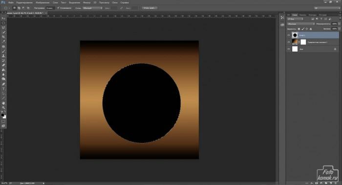 Объемная сфера с текстурой в Фотошоп-01
