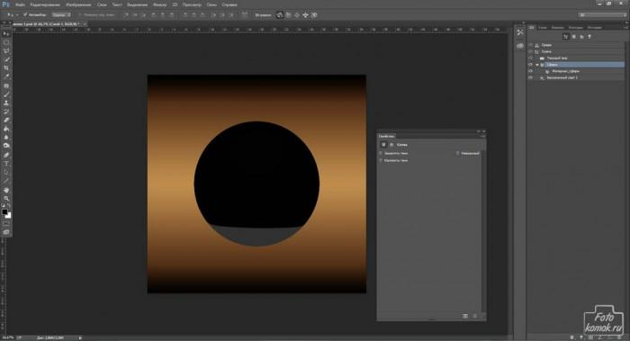Объемная сфера с текстурой в Фотошоп-03