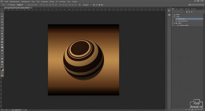 Объемная сфера с текстурой в Фотошоп-11