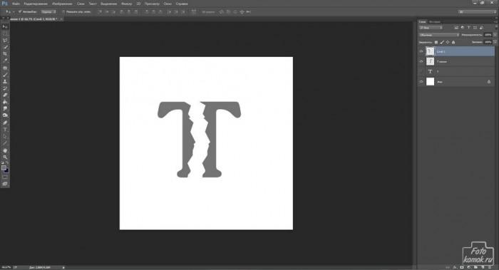 Имитация разломанной буквы-03