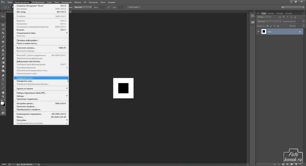 Как сделать текст в фотошопе под наклоном