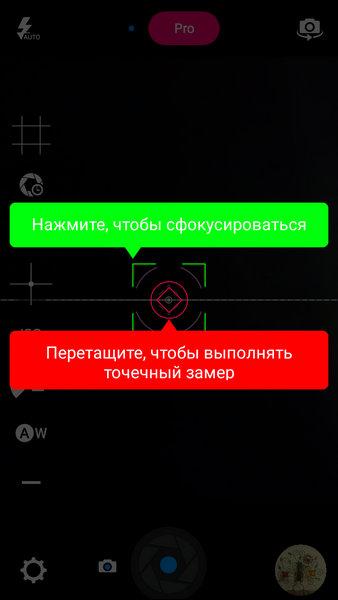 Обзор смартфона ZTE Blade X5
