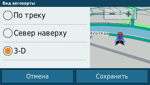 Обзор навигатора Garmin Drive 50