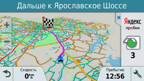 Просмотр маршрута