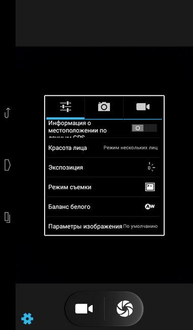 Обзор планшета ARCHOS 70 Helium 4G