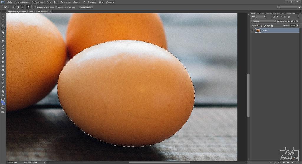 пасхальные яйца в Фотошоп-02