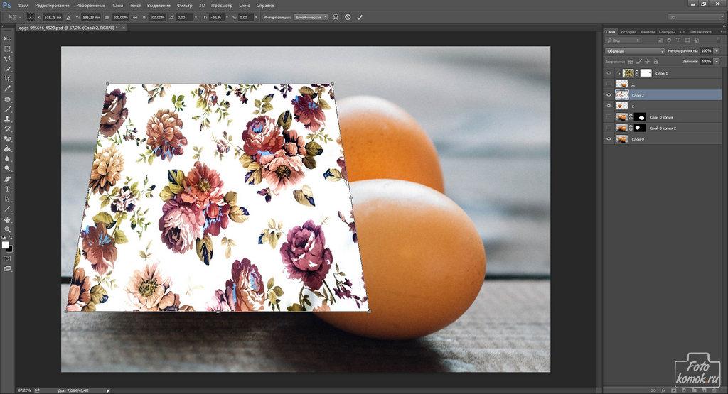 пасхальные яйца в Фотошоп-09