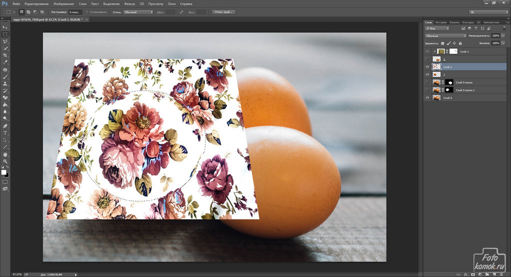 пасхальные яйца в Фотошоп-10