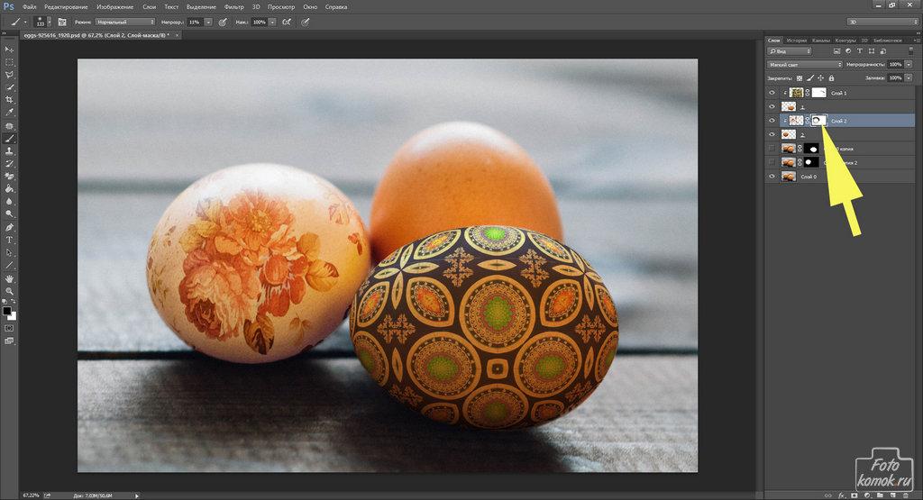 пасхальные яйца в Фотошоп-11