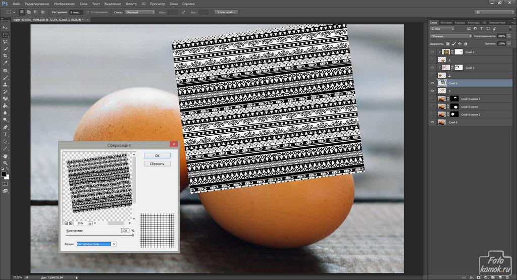 пасхальные яйца в Фотошоп-13