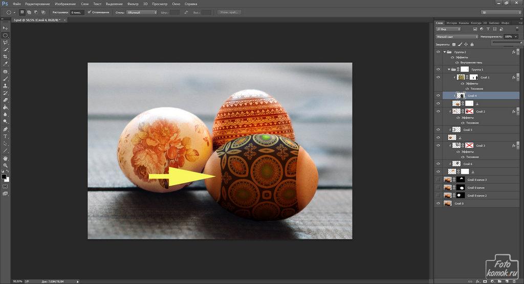 пасхальные яйца в Фотошоп-17