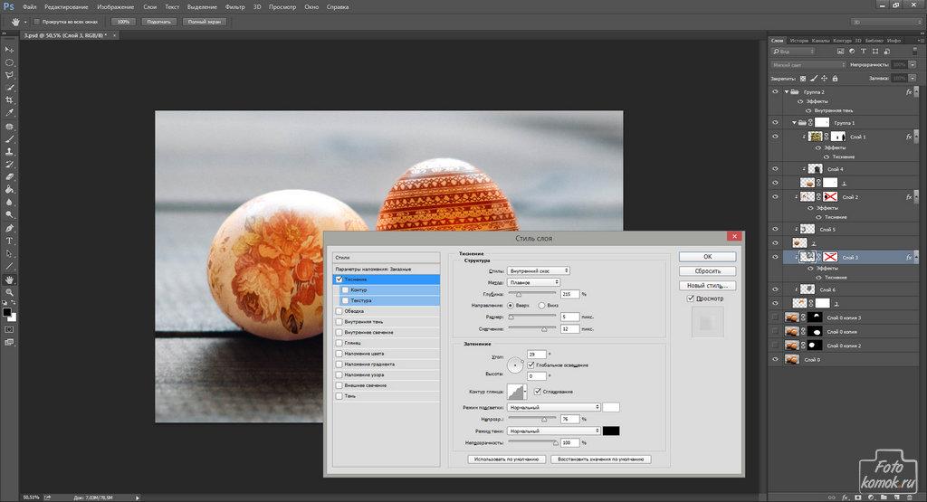 пасхальные яйца в Фотошоп-18