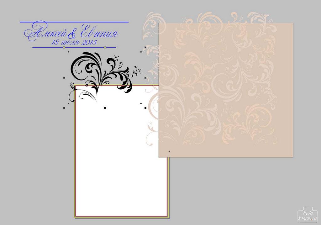 макет свадебного баннера пресс волл-07