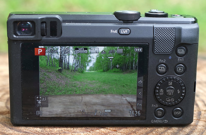 Panasonic LUMIX DMC-TZ80 - дисплей