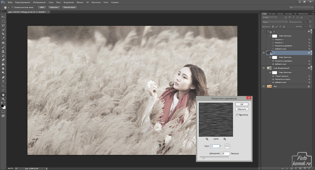 Преобразование фотографии в холст-10