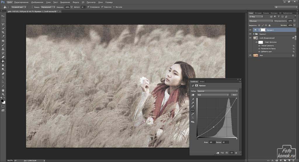 Преобразование фотографии в холст-12