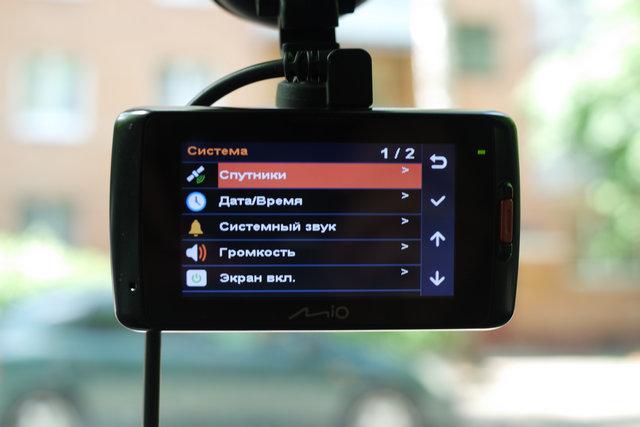 Тест видеорегистратора Mio MiVue 698