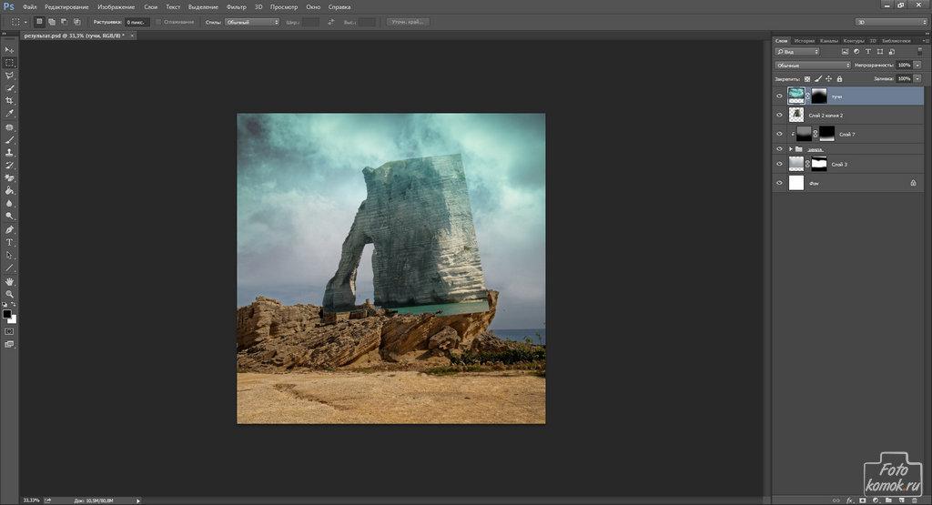 создаем скальный пейзаж-01