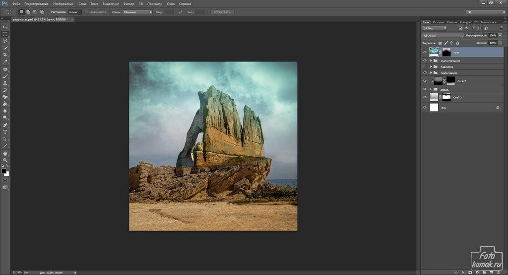 создаем скальный пейзаж-06